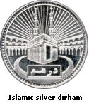 Islamic silver dirham