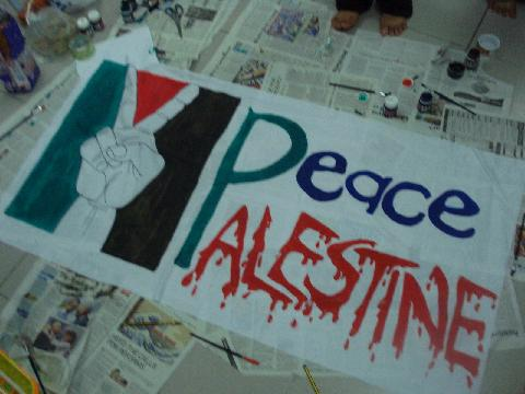 peace-palestine-poster