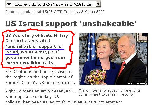 hitlery-clinton-goes-public-on-her-affiar-with-shimong-peres2